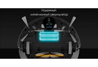 Робот-пылесос iCLEBO G5, черный