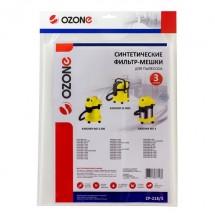 Мешки синтетика OZONE для Karcher WD3, SE 4001 (5 шт.)