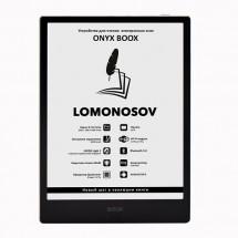 Onyx Boox Lomonosov