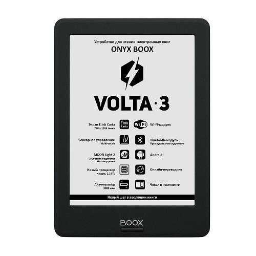 Электронная книга ONYX BOOX Volta 3 8 ГБ