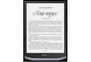 Электронная книга PocketBook X