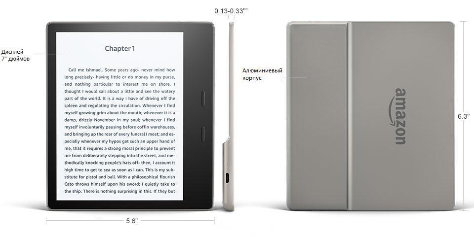 Электронная книга Amazon Kindle Oasis 7 (2017) 8Gb