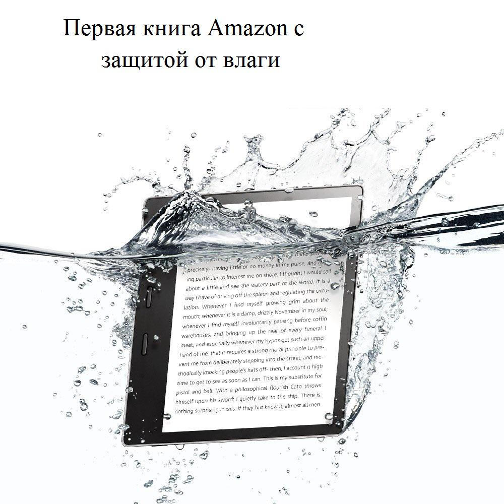 цены на Amazon Kindle Oasis 7 (2017) 32Gb