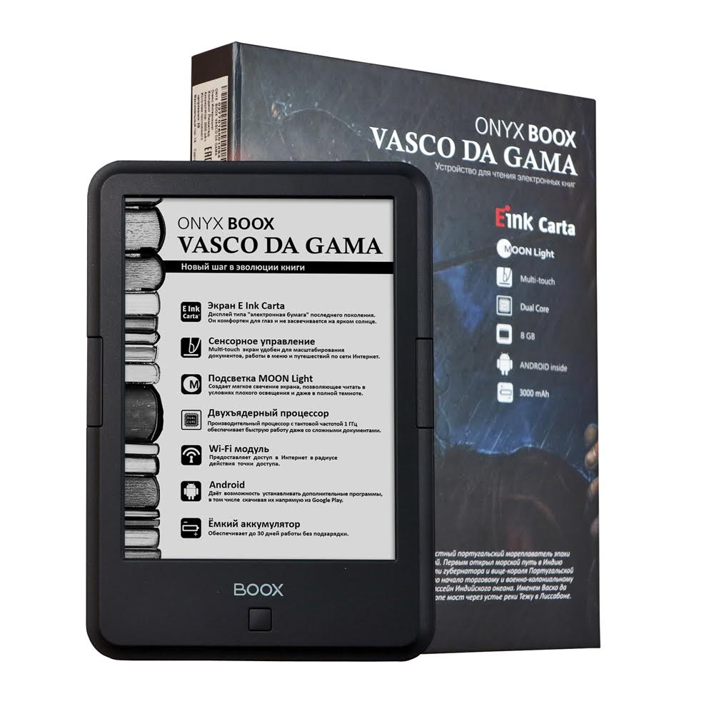 Книга ONYX BOOX Vasco Da Gama