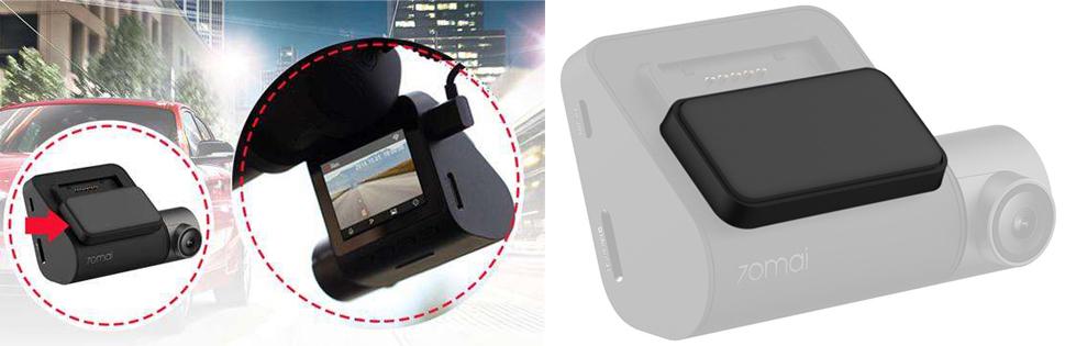 GPS модуль для видеорегистратора 70mai Smart Dash Cam Pro